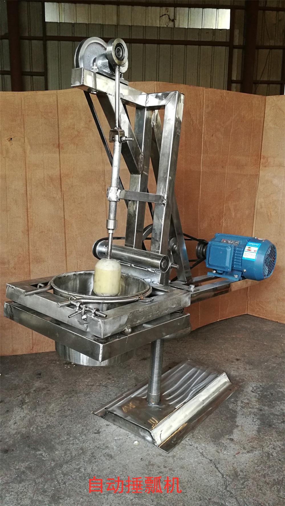 红薯粉丝机-仿手工